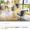 Line@作りました!!の画像