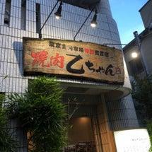 『 東京2日目 ディ…
