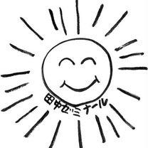 【募集中】2月19日(火)宮城県仙台市開催 プチ瞑想付きの癒しの業®気功教室 の記事に添付されている画像