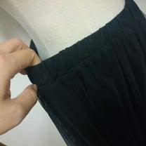 ウエストゴムのスカートってどう着るの?の記事に添付されている画像