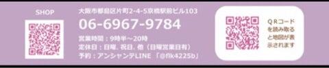 {A7959A98-B2D6-4F6E-B618-CEBD55219176}