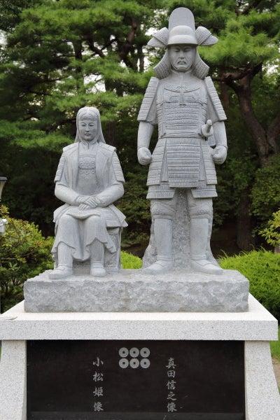0511沼田