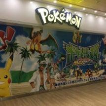 ポケモンセンターと映…