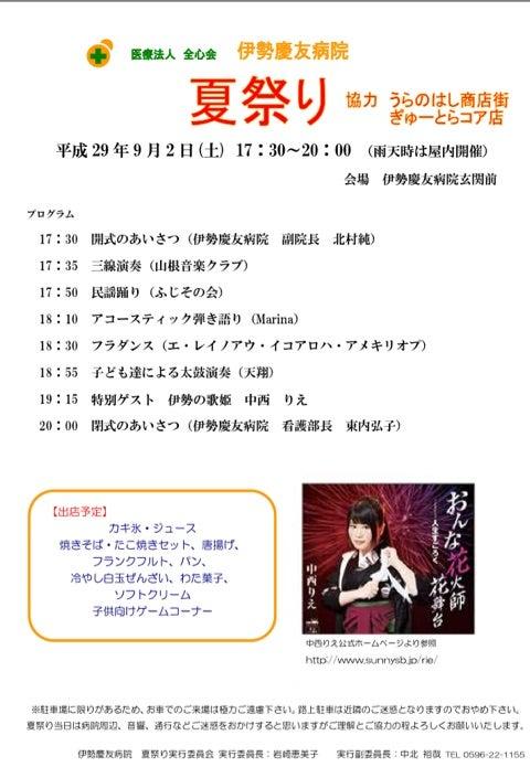 全岩東純 - JapaneseClass.jp