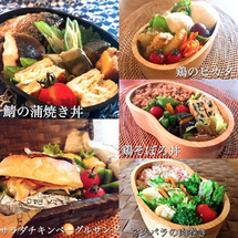 夏休み明けのお弁当〜…