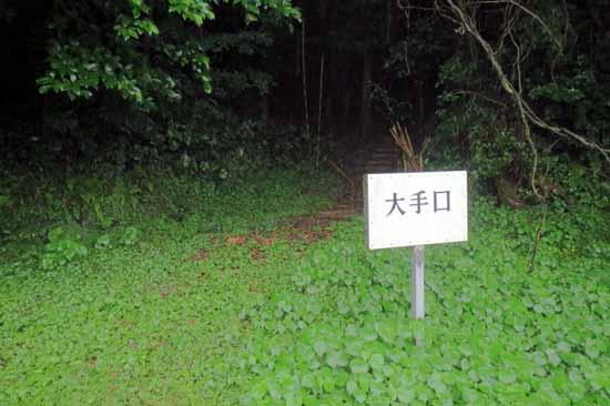 【写4】高山城