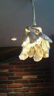 貝殻のライト