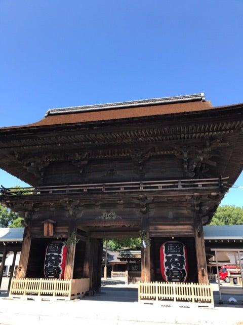 国府宮 神社