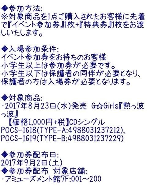 {DA851878-6C4A-417B-A99E-B1A360ED4CF8}