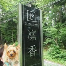 山中湖②凛香さん