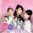 初めての韓国ドラマで…