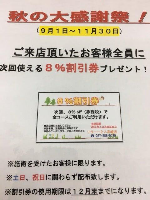 {8C014624-7434-48EC-BABB-B5175813C29C}