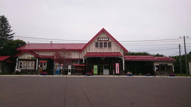 川湯温泉駅(釧網本線) | トレク...