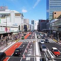 JR新宿駅・バスタ新宿前 ~ 占いの館✴★✴千里眼 東京 新宿西口店 への道案内の記事に添付されている画像