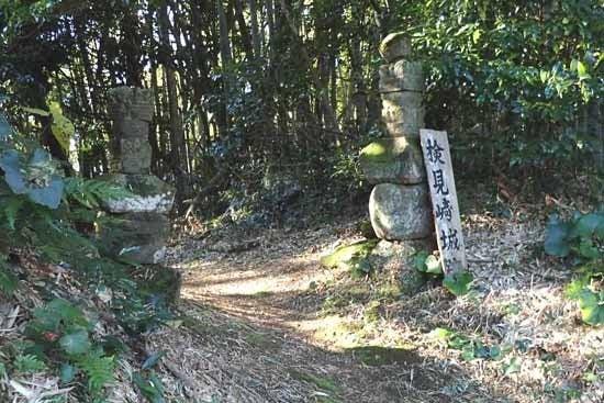 【写2】検見崎城