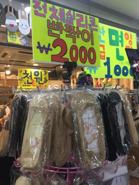 e8d38cc717db アラフォーから韓国マニアの果てなき野望!