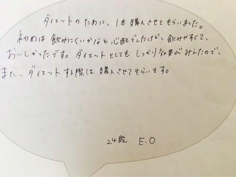 {3FB455CF-A169-4107-A3A9-BFEA190379B0}