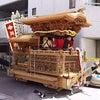【岸和田 だんじり祭り】岸和田旧市 だんじり祭り 試験曳きの画像