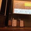 データサイエンスフォーラム ~横浜市x横浜市立大学 データサイエンスが拓く、横浜の未来~の画像