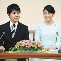 【皇室】婚約会見のウソ④ 職員のネクタイの記事に添付されている画像