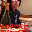 日本ワインコンクール…