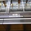 名駅からサロンまでの…
