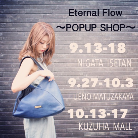 Eternal Flow 2017AW 〜POPUP SHOP〜
