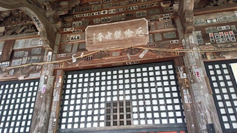 達磨寺の御札達H29