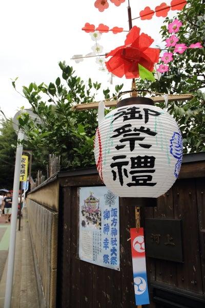 0538諏方