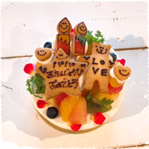 デコレーションケーキ…