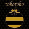 tokotoko お…