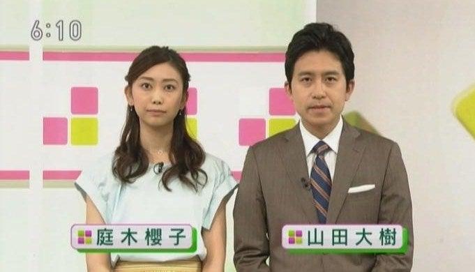 庭木 櫻子 アナ