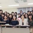 募集開始!「大阪 2…