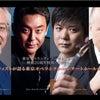 オペラシティ20周年!(動画翻訳)の画像