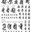 新商品「梵字デカール…
