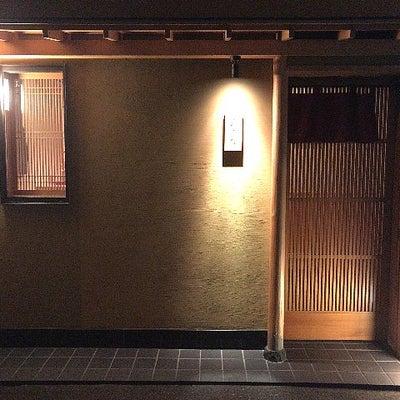 ・ミシュラン二つ星  北海道で2番の寿司屋と称される「鮨菜 和喜智 - すしさいの記事に添付されている画像