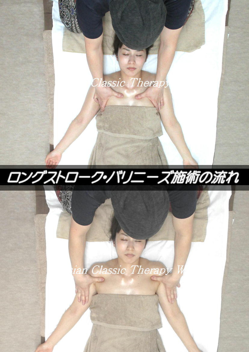 ロングストローク・バリニーズ☆ロミロミ学校33