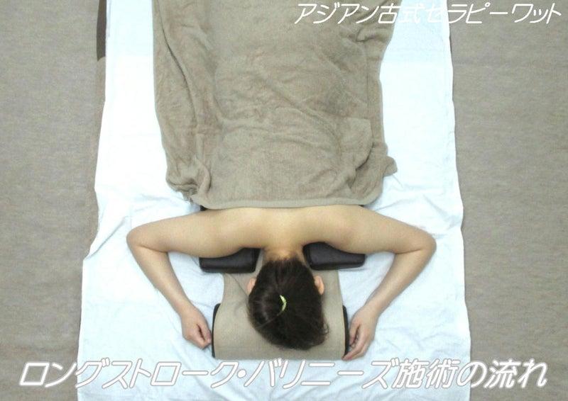 ロングストローク・バリニーズ☆ロミロミ学校02