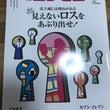 月刊コンビニ9月号 …