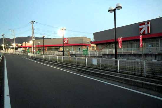 【写2】上野原城