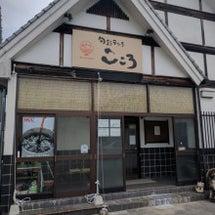 旬彩ランチ・カフェ『…