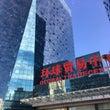 北京紀行2017