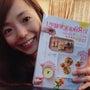 2冊目の料理本、本日…