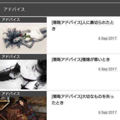 """""""運命の人""""とは、必ずしも結婚するわけではないらしいの記事に添付されている画像"""