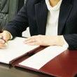 助成金の申請と就業規…