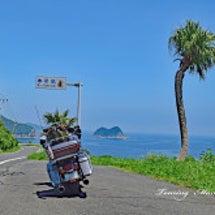 日南海岸ロードパーク…