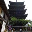 八坂の塔と祇園閣