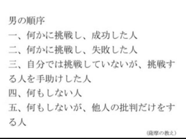女の順序 | ナースsoramiのスマイルブログ