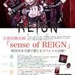 REIGN × fi…