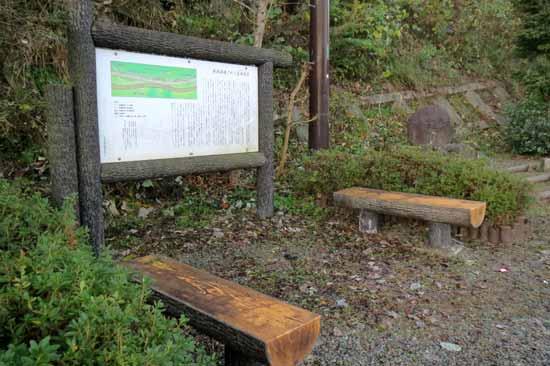 【写2】長峰砦